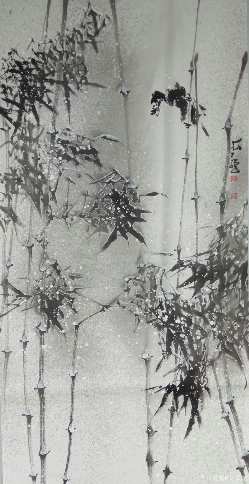 艾宗光国画作品《【竹子2】作者艾宗光》