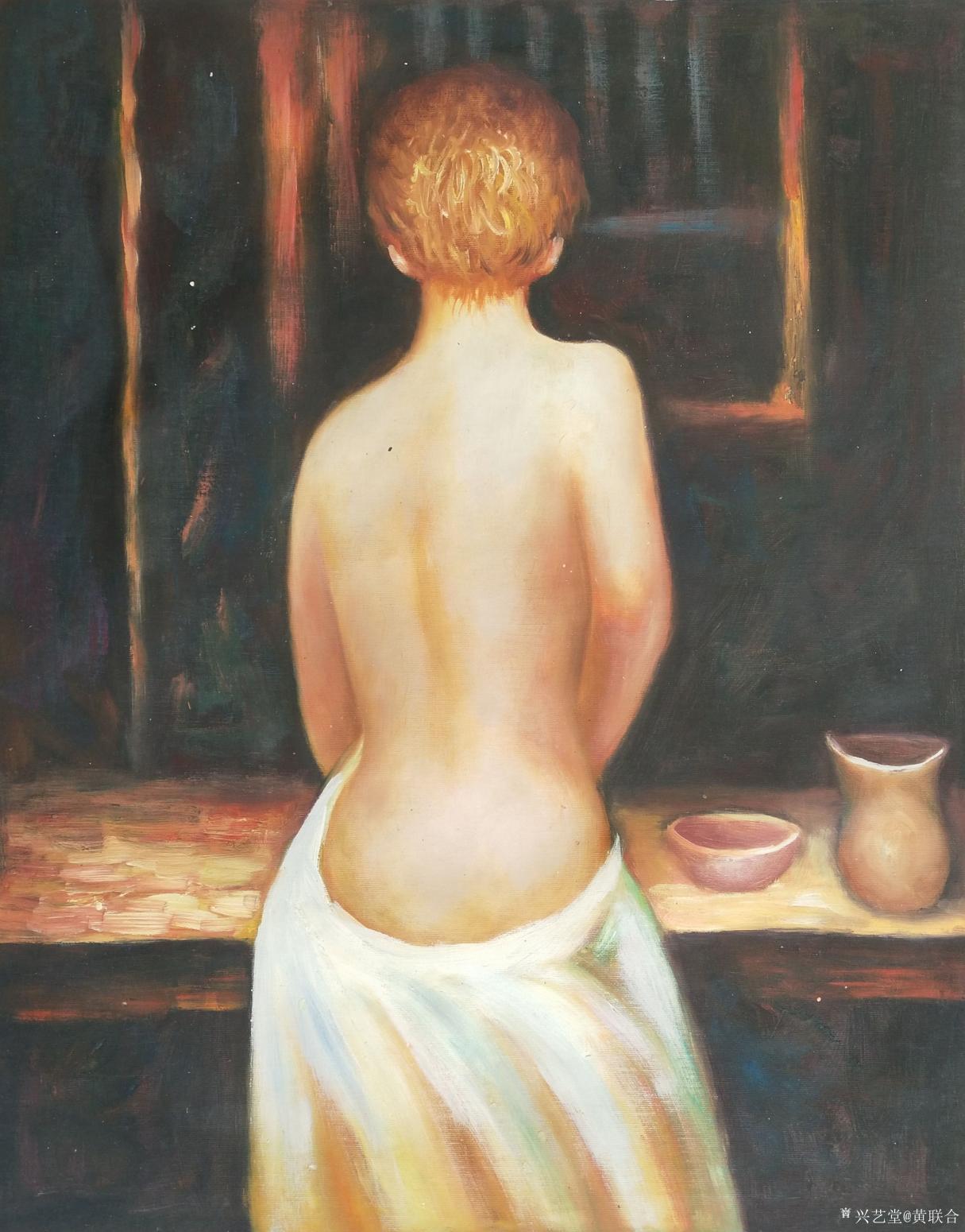 黄联合油画作品《女人体油画》【图4】