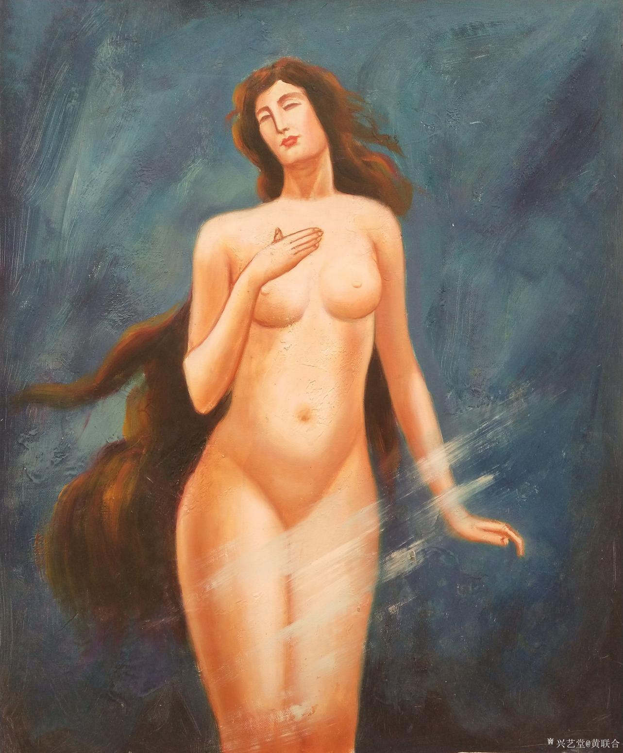黄联合油画作品《女人体油画》【图5】