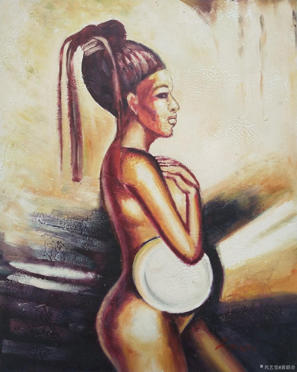 黄联合油画作品《女人体油画》【图7】