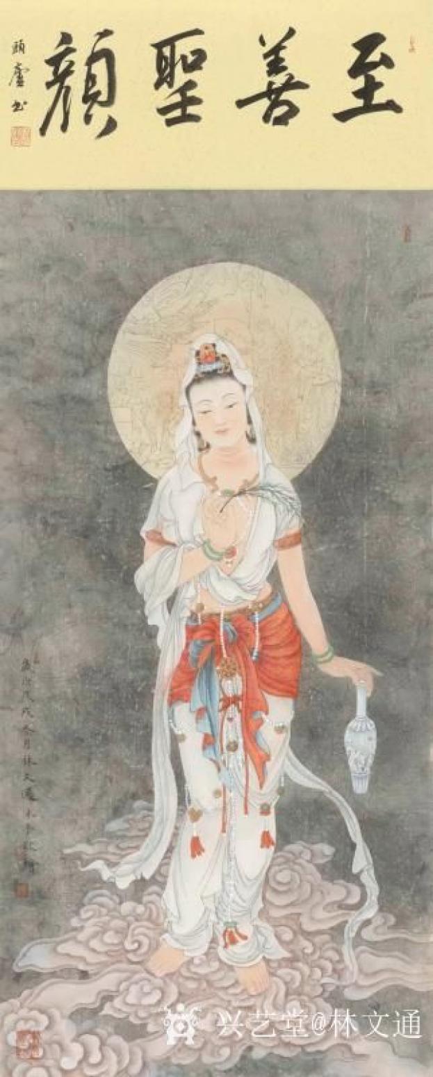 林文通国画作品《《至善圣颜》》