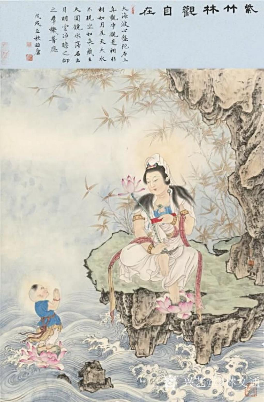 林文通国画作品《《南海观音》》