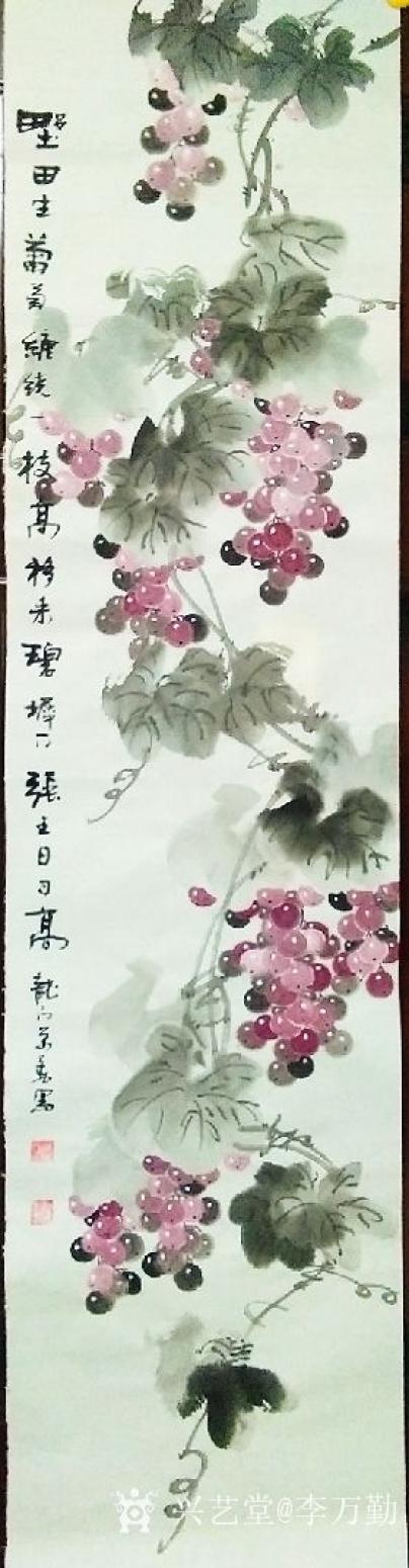 李万勤国画作品《四尺对开葡萄》
