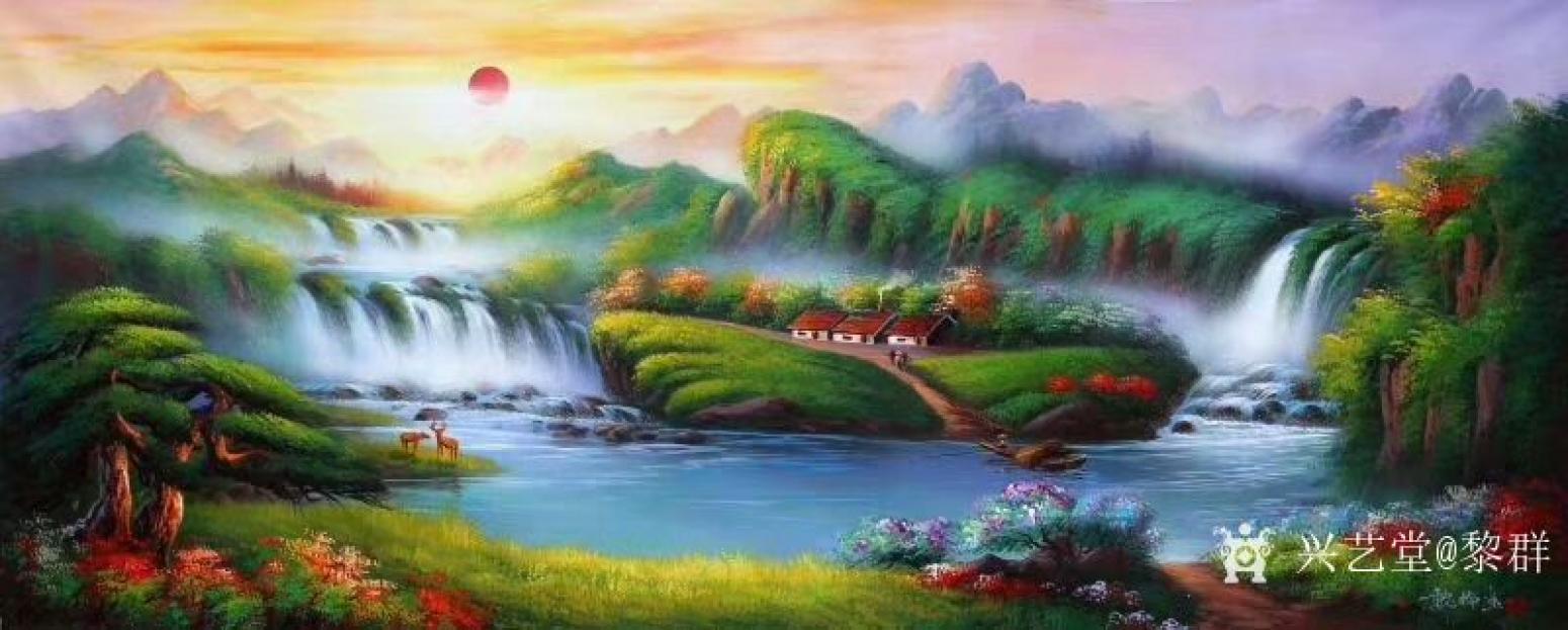 黎群油画作品《风景油画-源远流长》