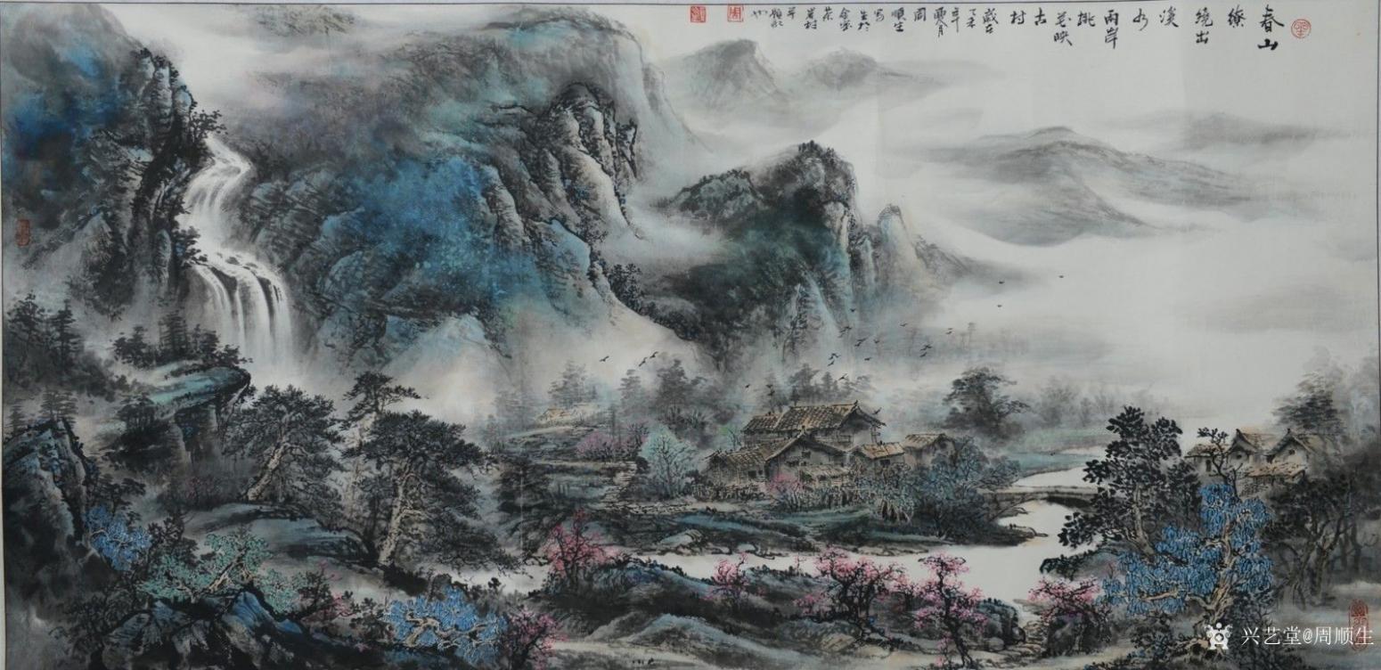 周顺生国画作品《四尺春山缭绕出溪水》