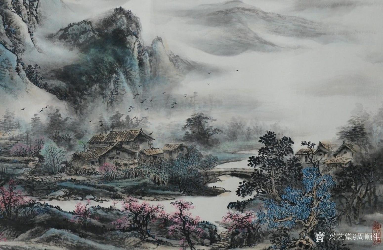 周顺生国画作品《四尺春山缭绕出溪水》【图0】