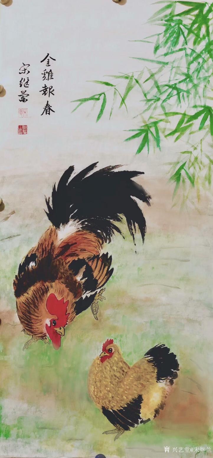 宋继兰国画作品《金鸡报春》