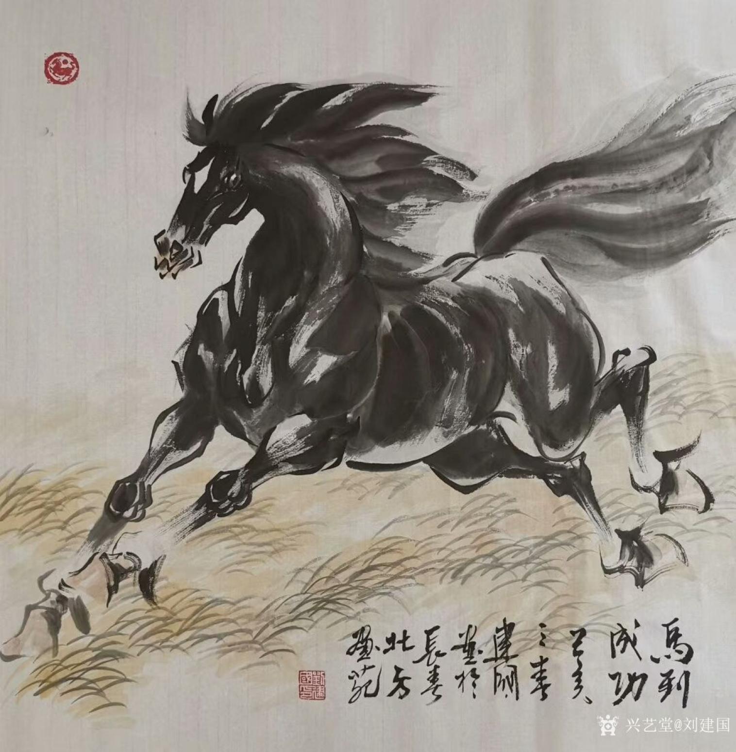 刘建国国画作品《马到成功》