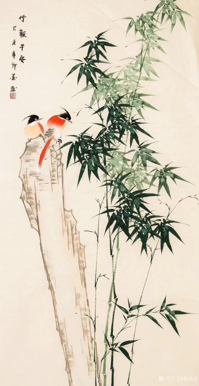 嵇境雷国画作品《竹报平安-作者许墨》