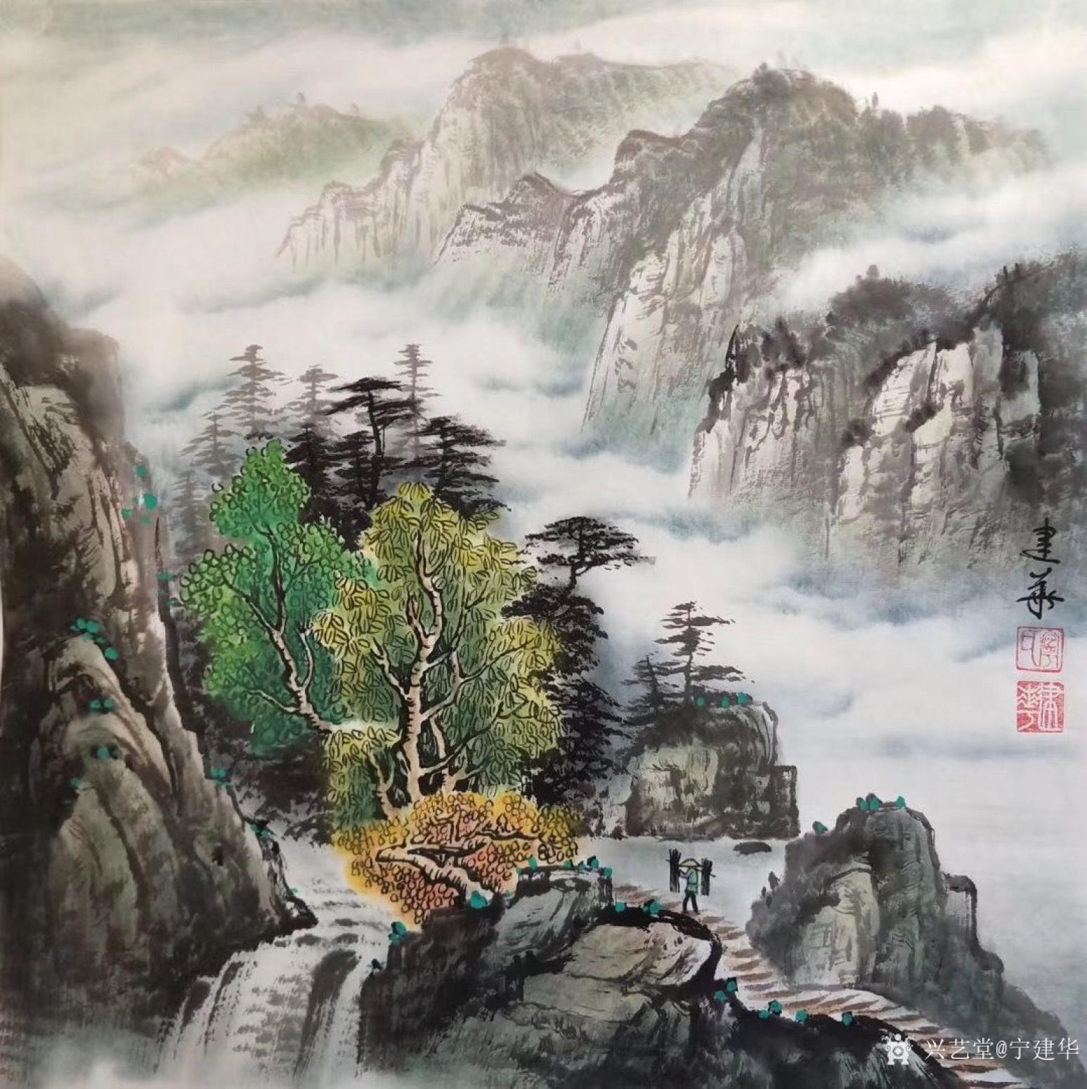 宁建华国画作品《山水-夏》