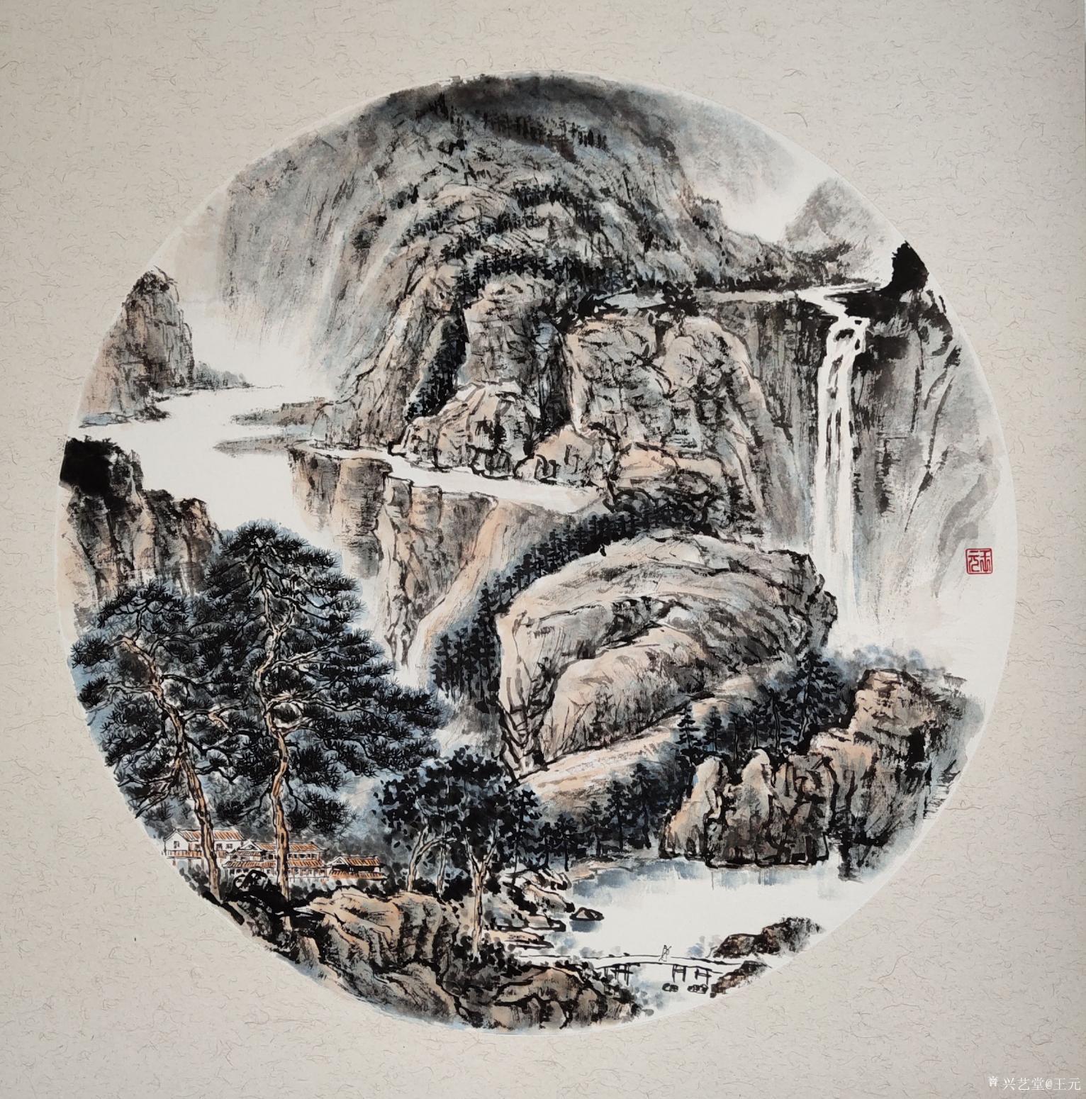 王元国画作品《高山流水》