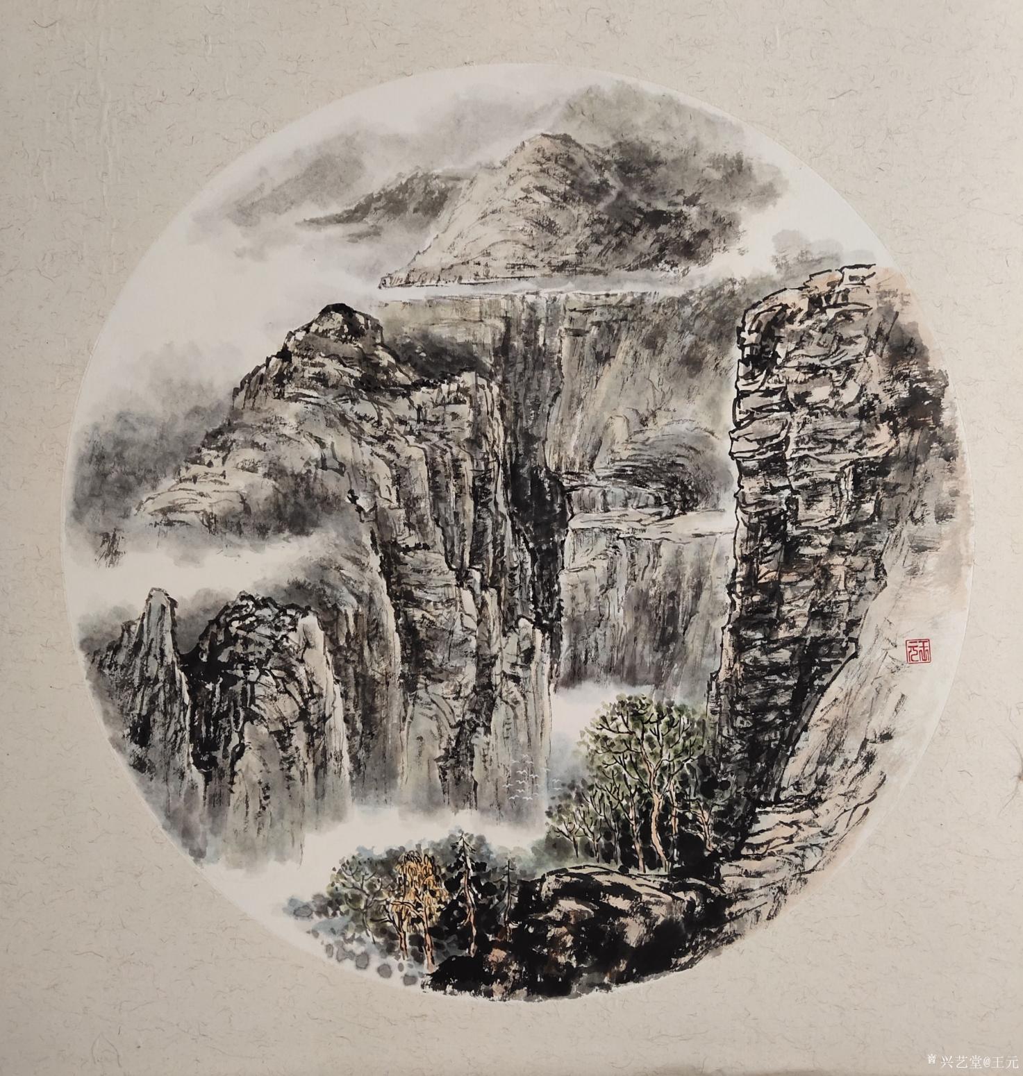 王元国画作品《春到太行》【图0】
