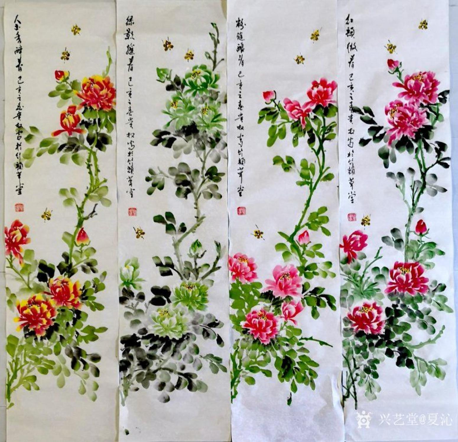 夏沁国画作品《四条屏》