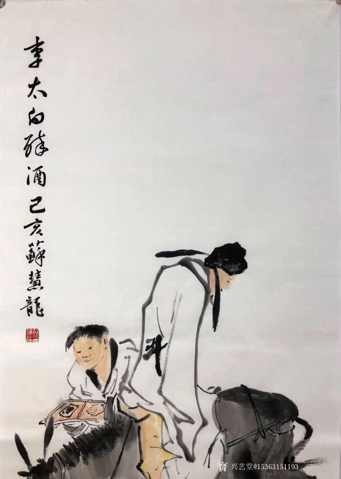 15363151193国画作品《李太白醉酒图》【图1】