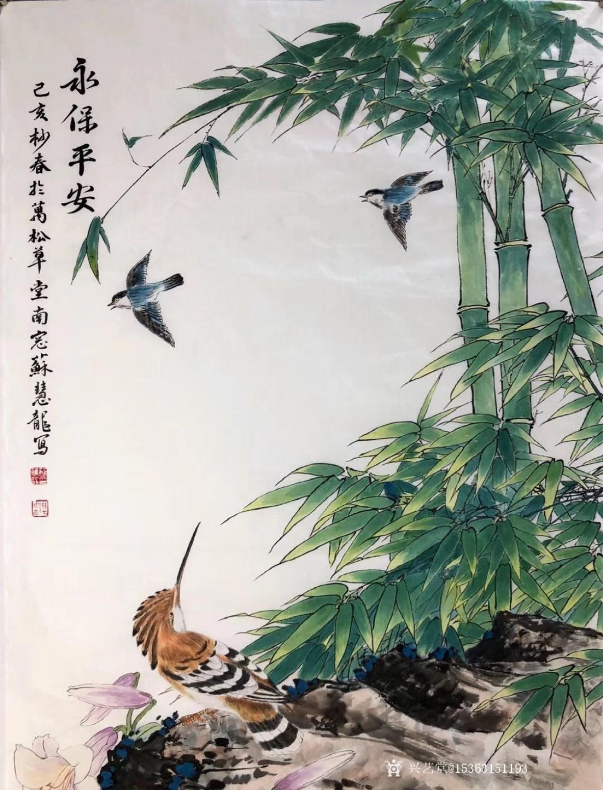 15363151193国画作品《永保平安》【图2】