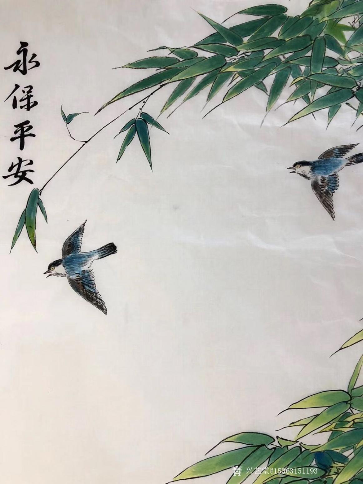 15363151193国画作品《永保平安》【图6】