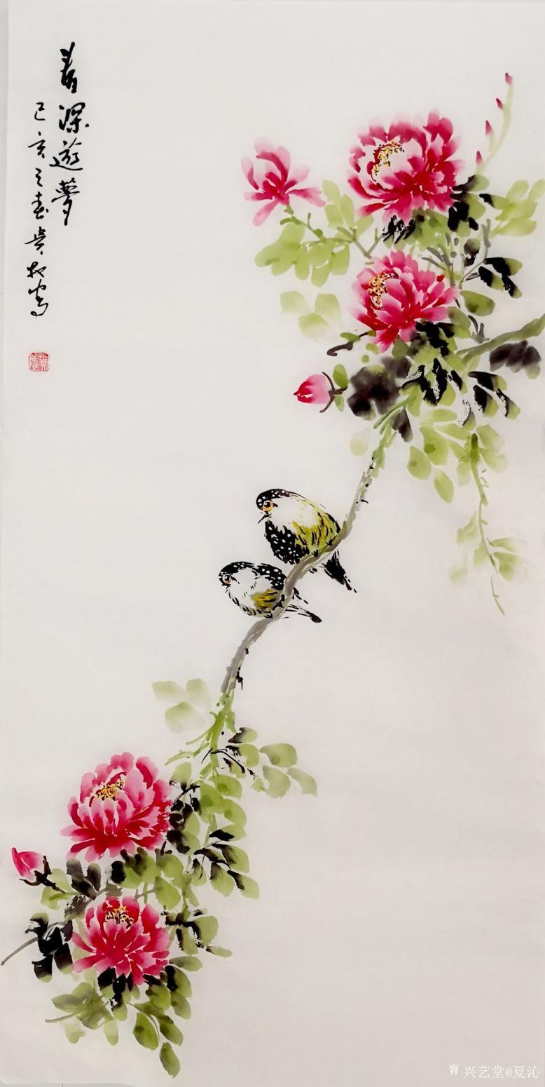 夏沁国画作品《春深游梦》