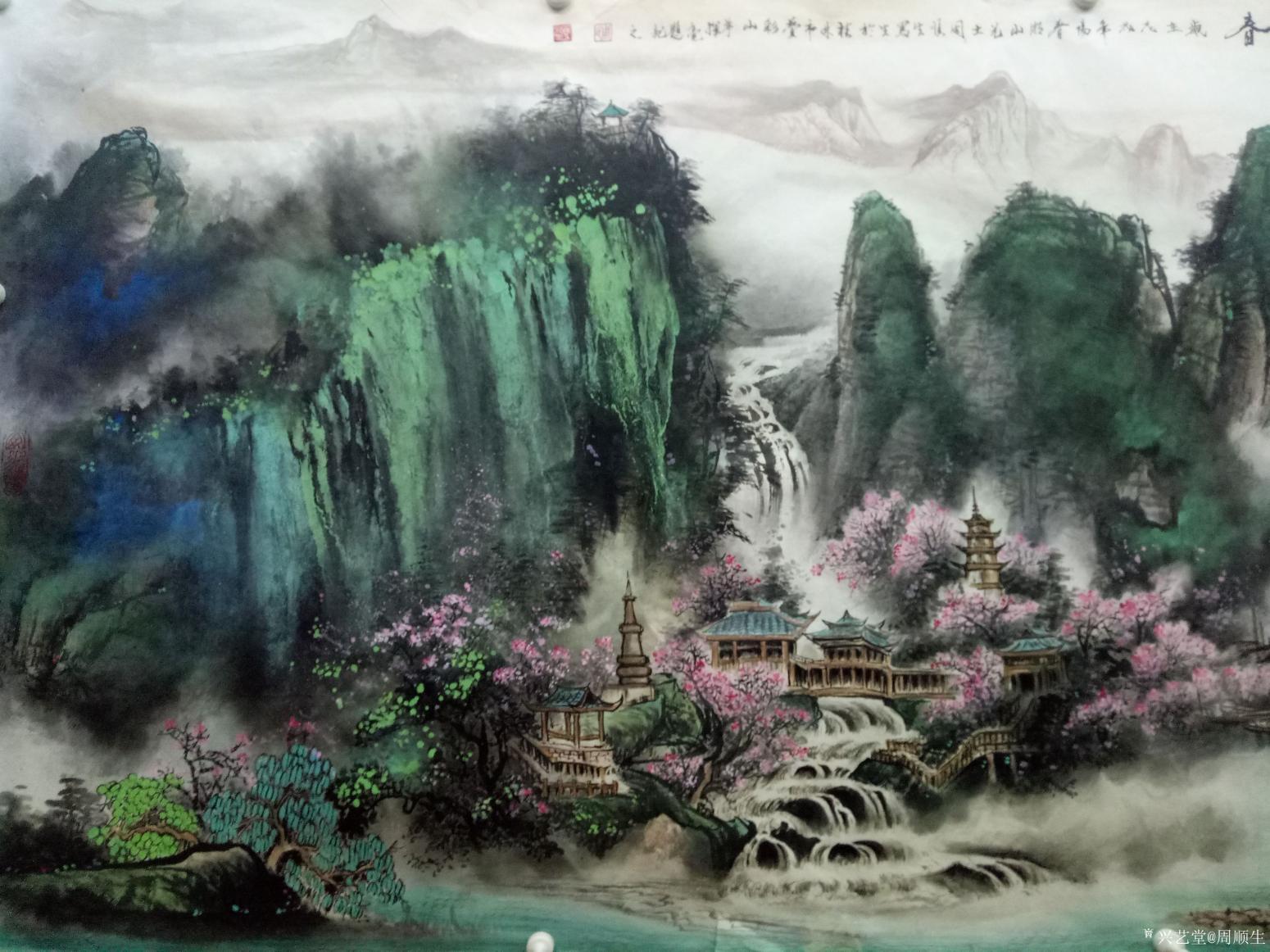 周顺生国画作品《四尺叠彩桃红总是春》【图6】