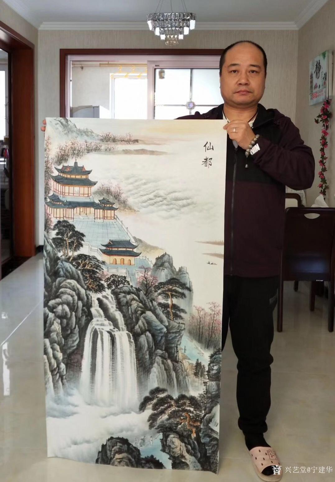 宁建华国画作品《山水画-仙都》【图0】