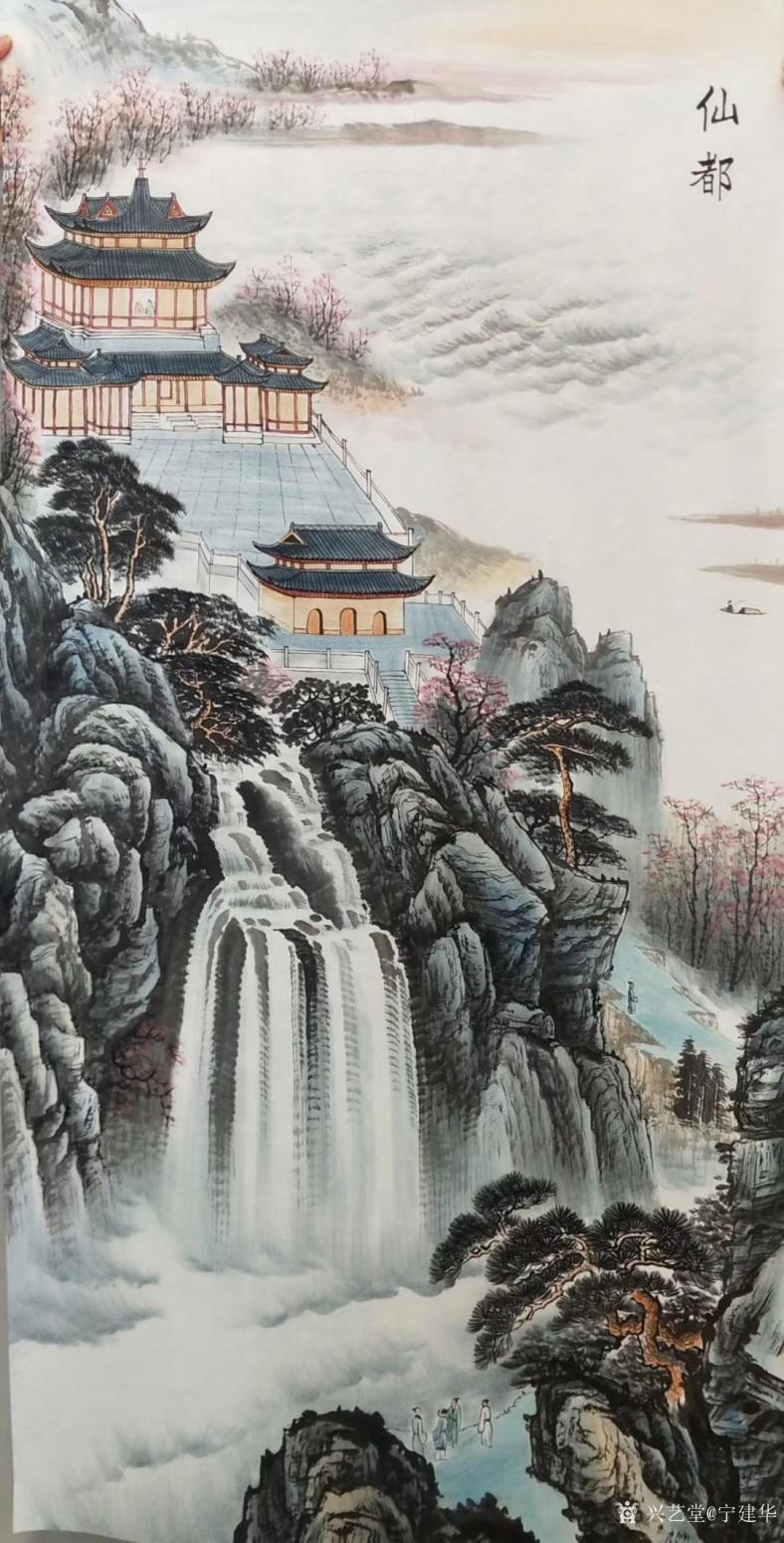 宁建华国画作品《山水画-仙都》【图1】