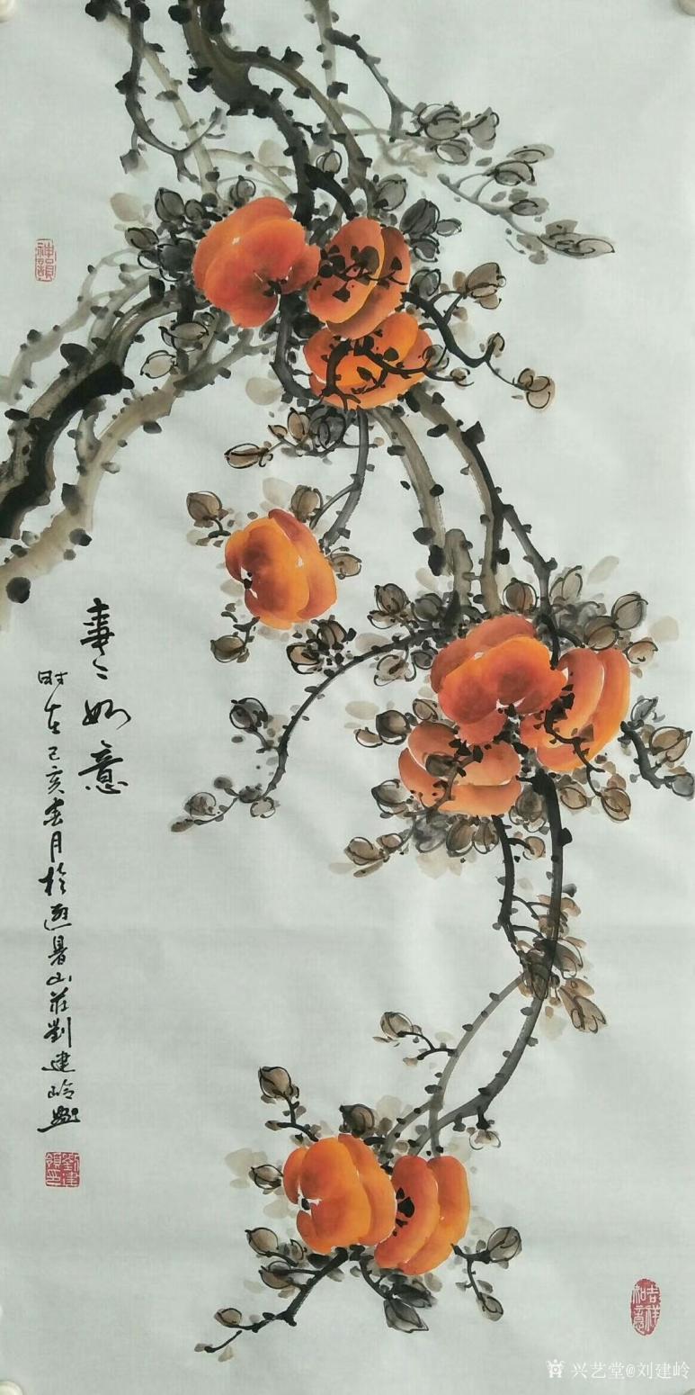 刘建岭国画作品《柿—事事如意》