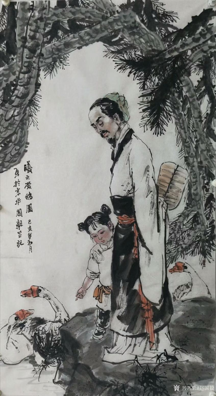 赵国毅国画作品《人物画—羲之爱鹅图》