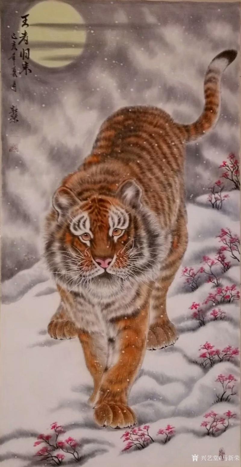 马新荣国画作品《虎—王者归来》