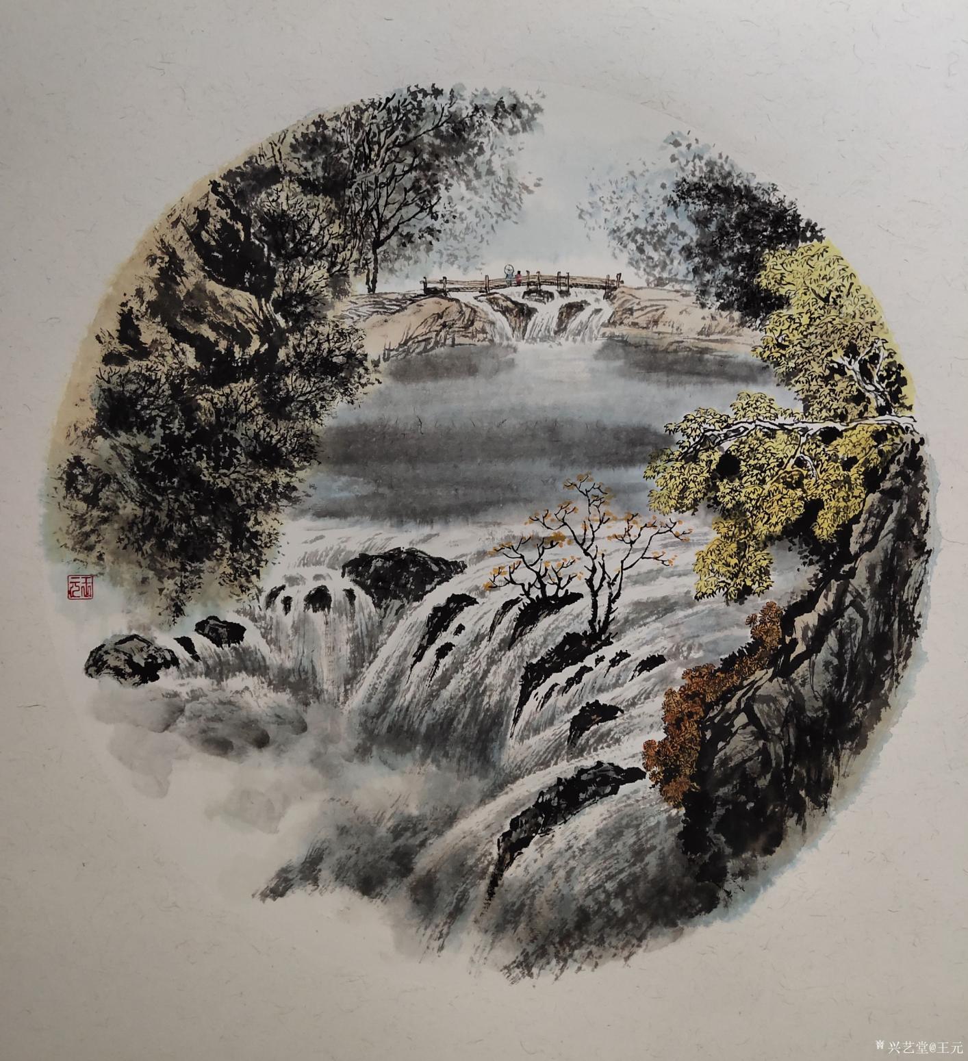 王元国画作品《小桥流水人家》