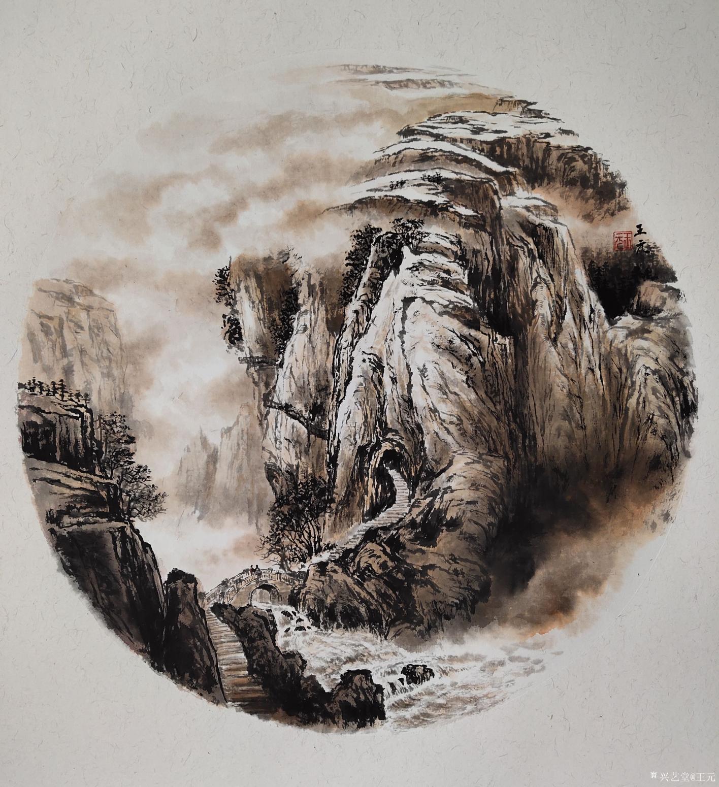 王元国画作品《奇峰云海》