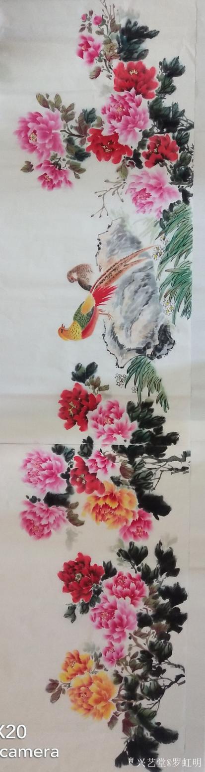 罗虹明国画作品《牡丹-锦上添花》