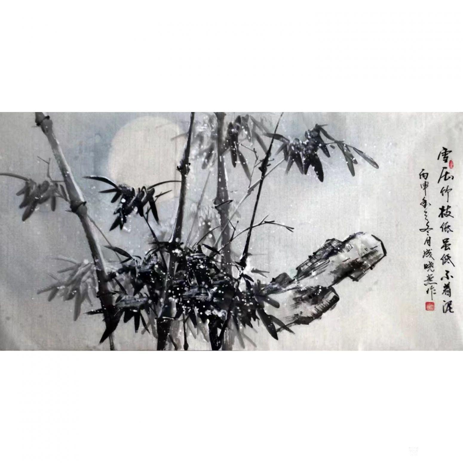 成晓燕国画作品《雪压竹枝低虽低不着泥》
