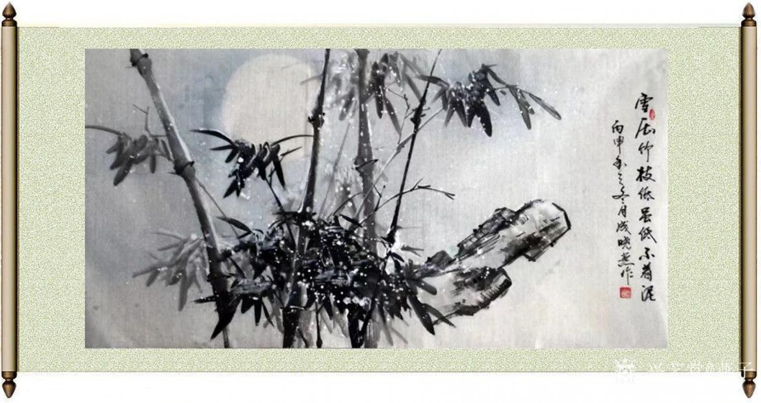 成晓燕国画作品《雪压竹枝低虽低不着泥》【图1】