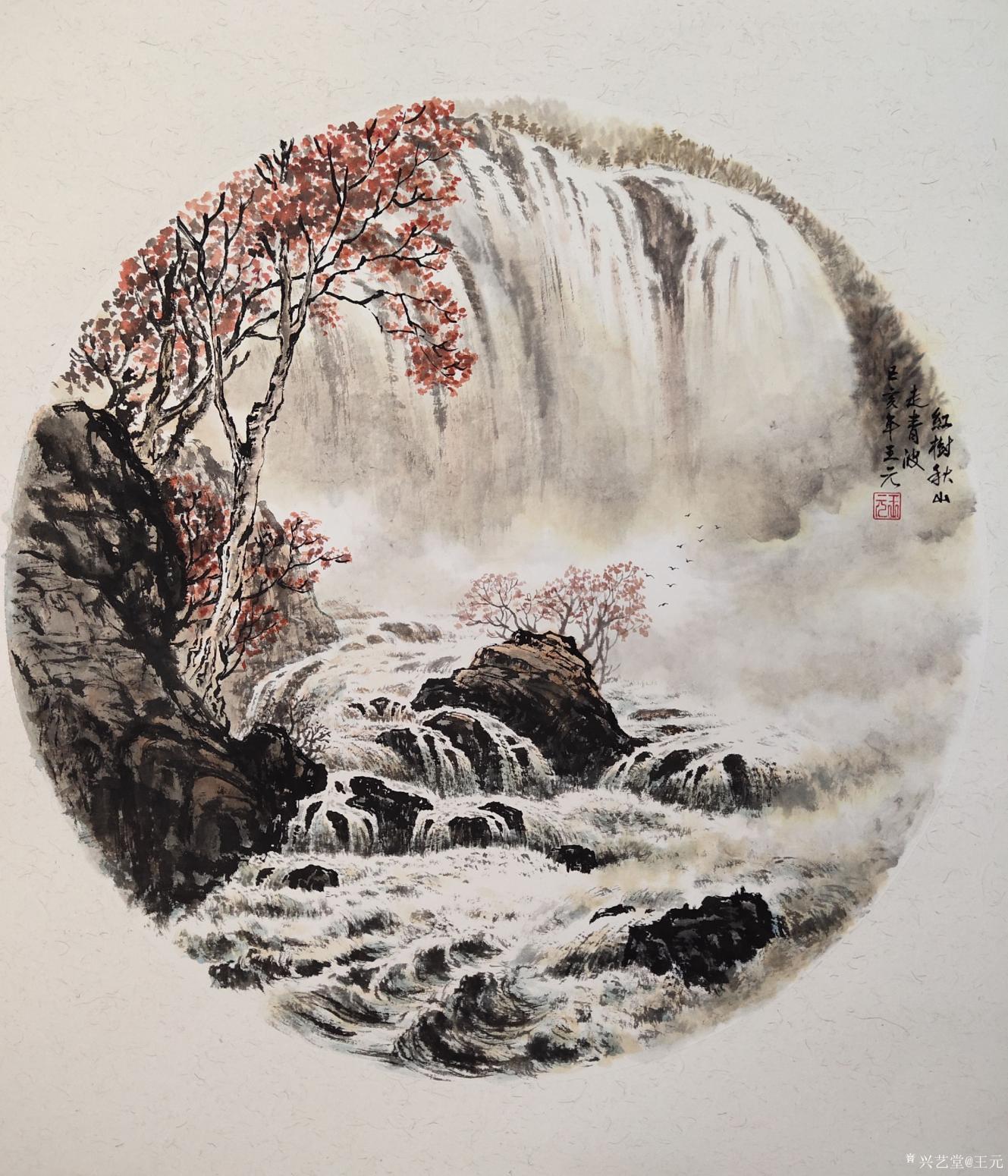 王元国画作品《红树秋山走青波》