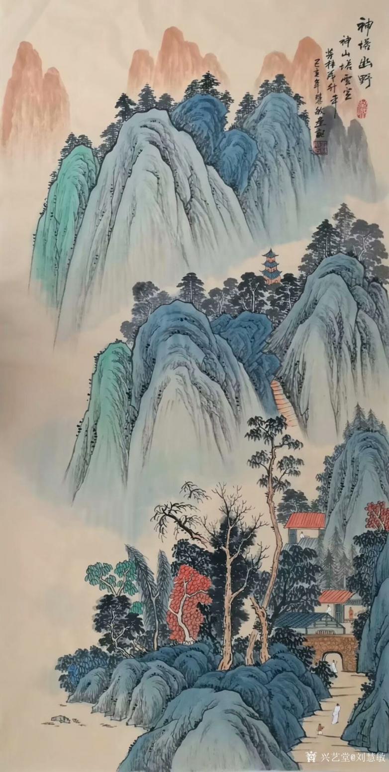 刘慧敏国画作品《山水—神塔幽野》
