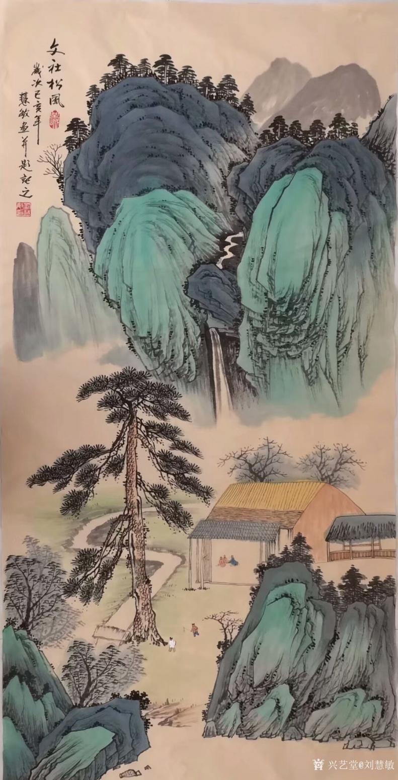 刘慧敏国画作品《山水—文社松风》【图0】