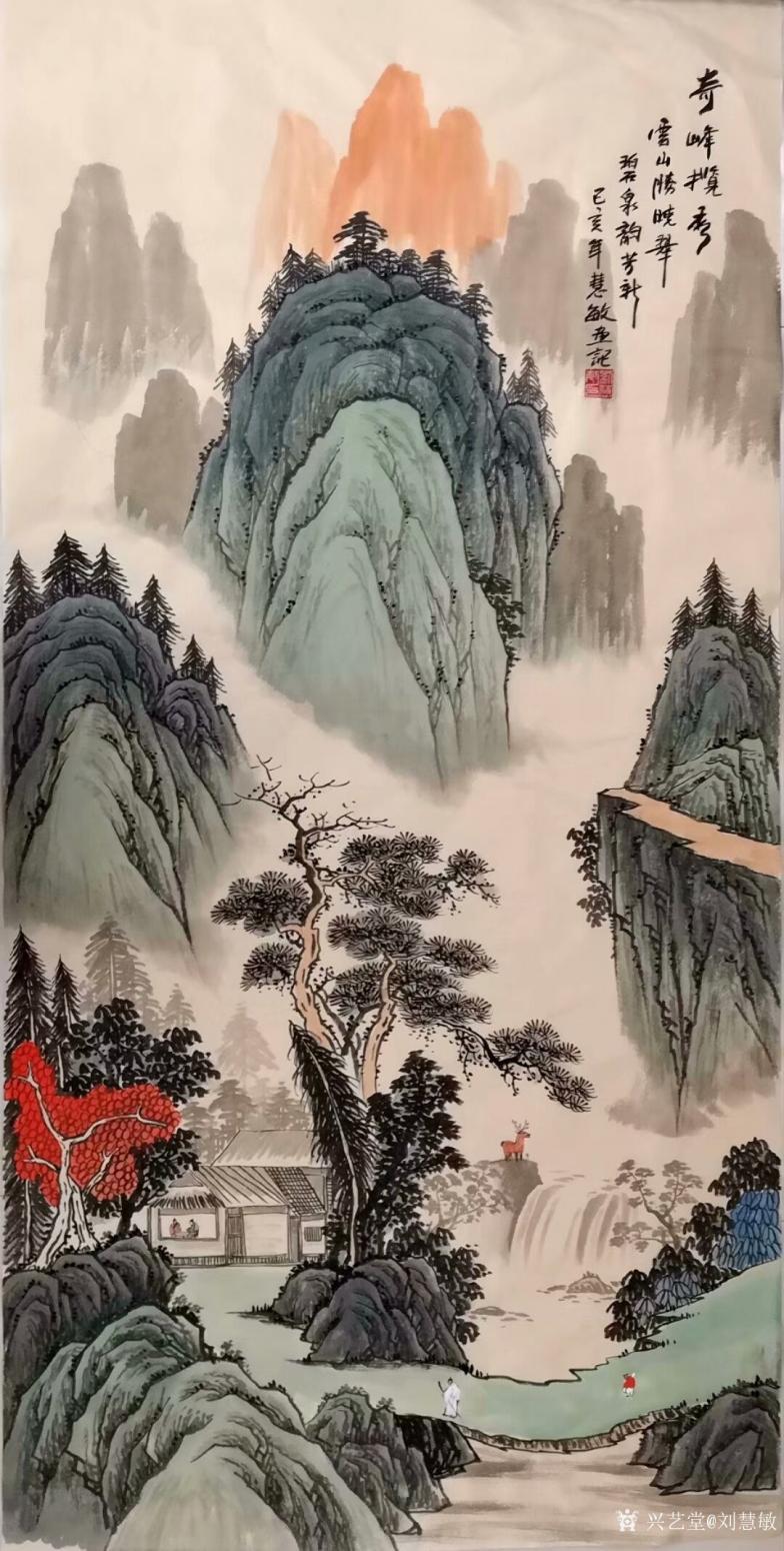 刘慧敏国画作品《山水—奇峰揽秀》