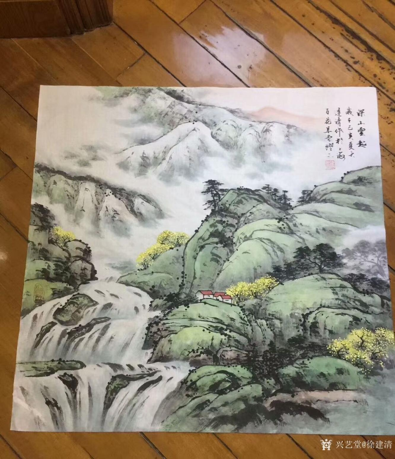 徐建清国画作品《山水画—深山云起》【图0】