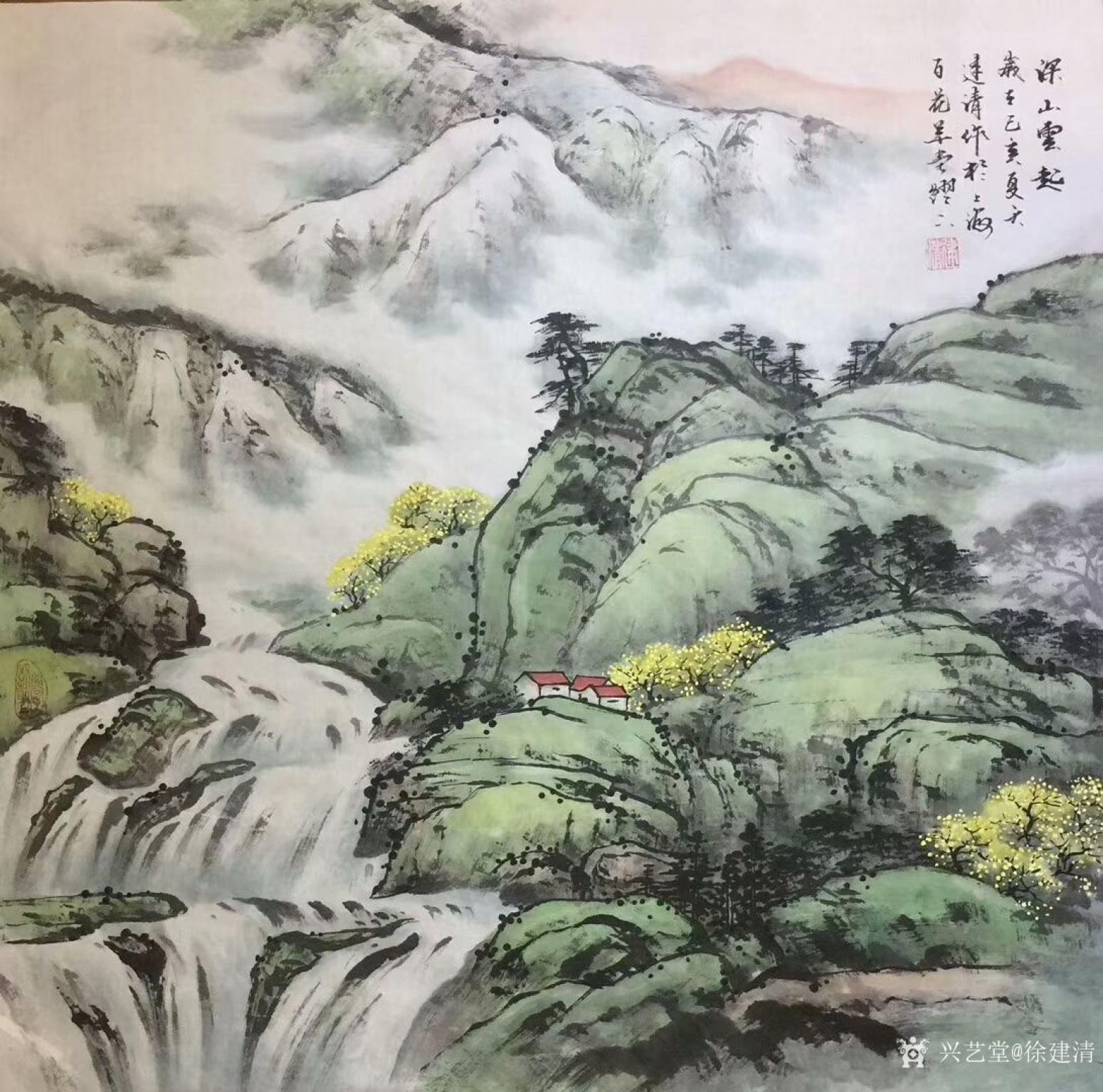 徐建清国画作品《山水画—深山云起》【图1】