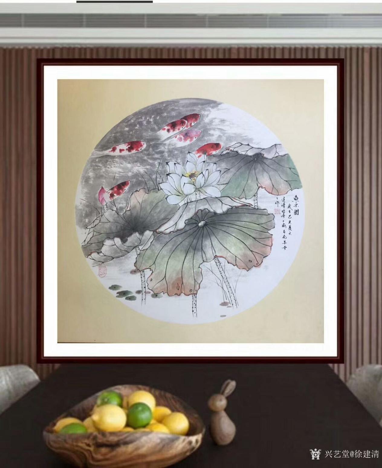 徐建清国画作品《花鸟画—鱼乐图》