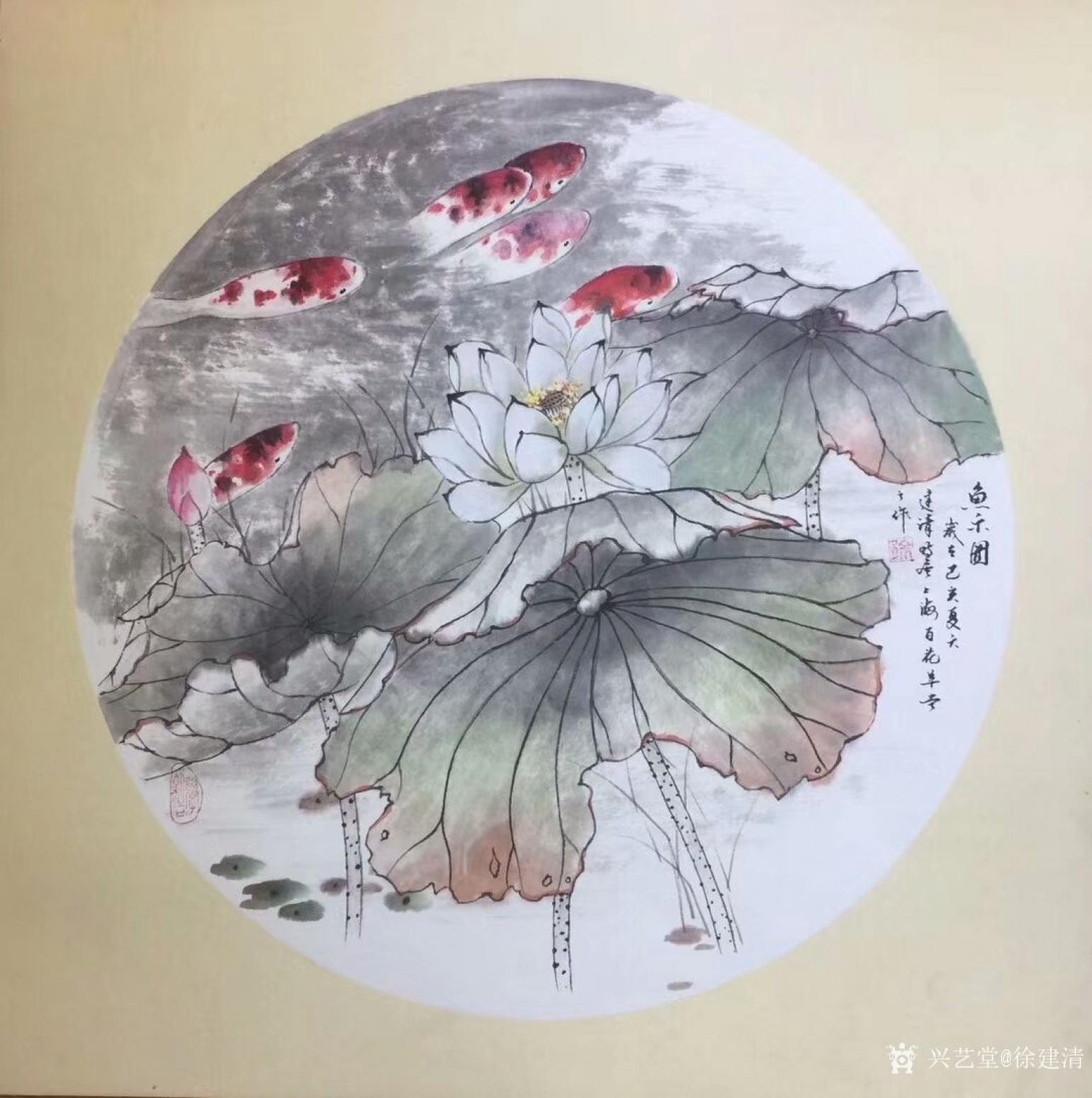 徐建清国画作品《花鸟画—鱼乐图》【图1】