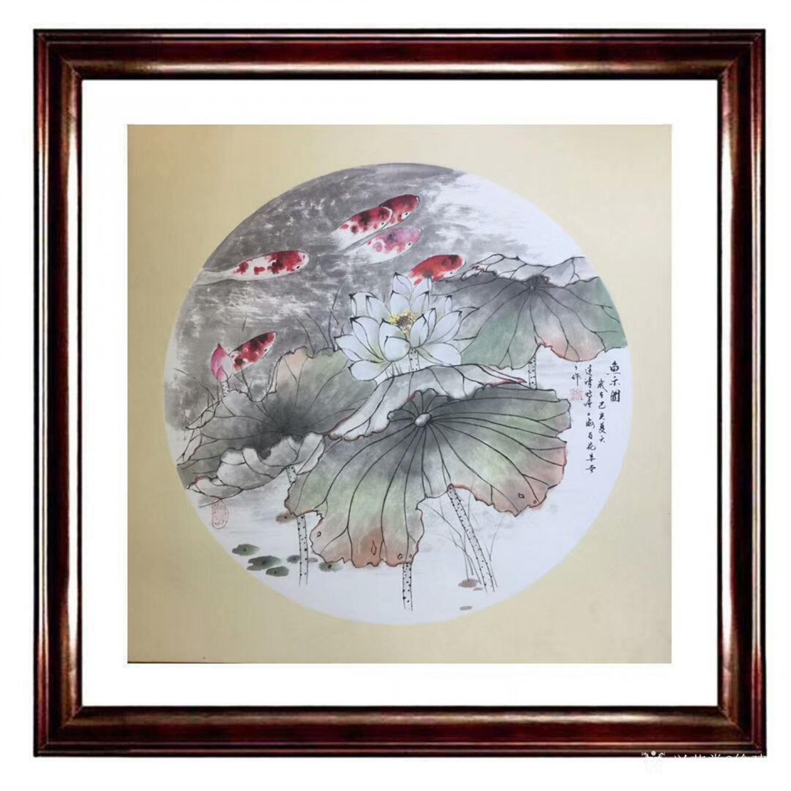 徐建清国画作品《花鸟画—鱼乐图》【图2】