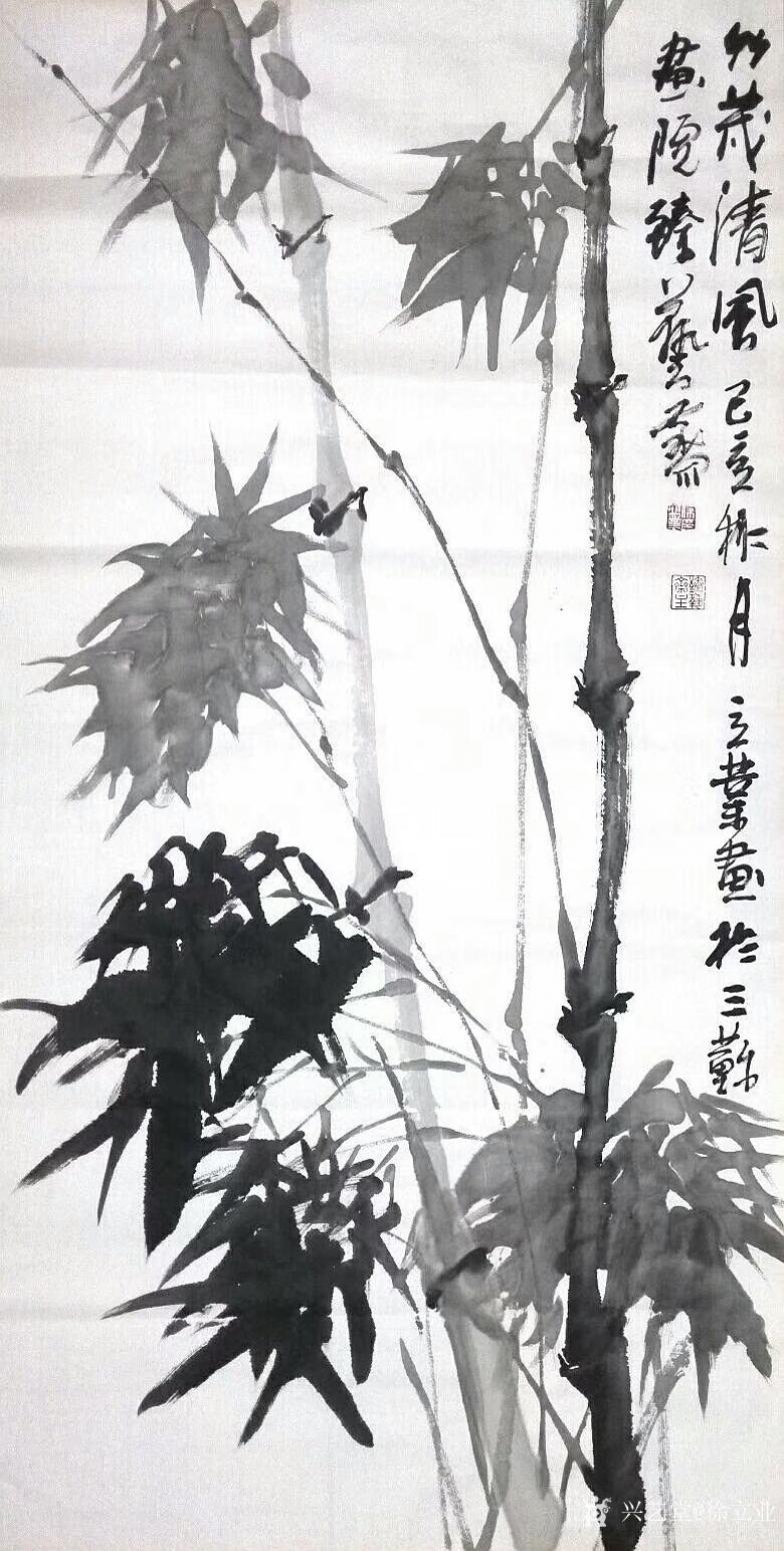 徐立业国画作品《竹茂清风》【图0】