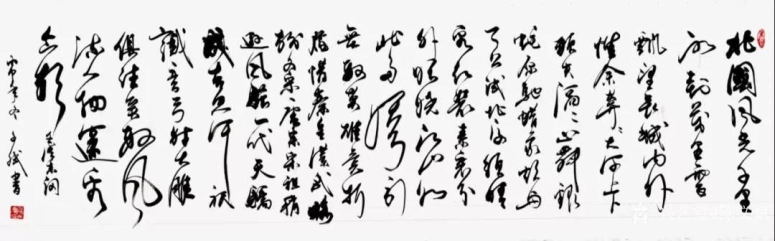 陈文斌书法作品《沁园春雪》