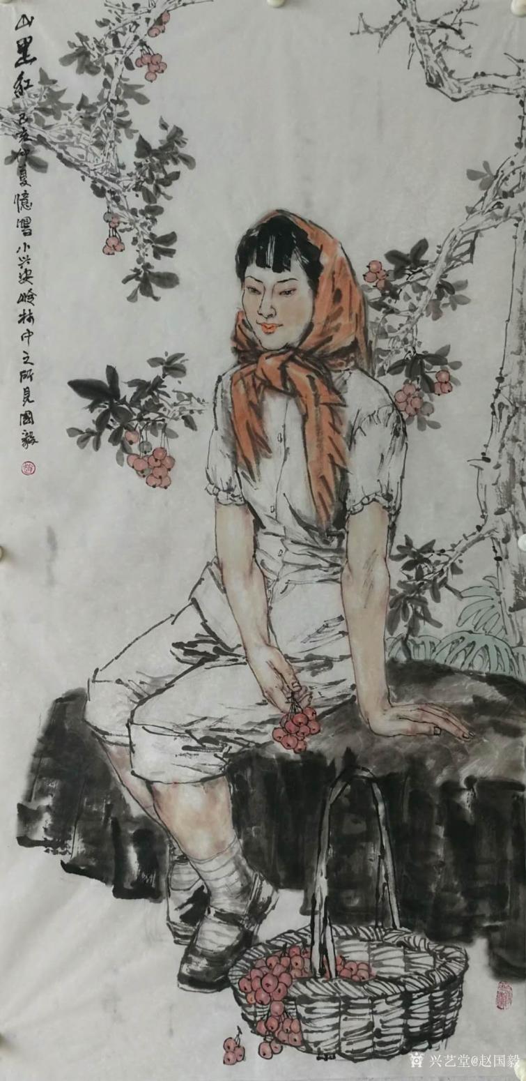 赵国毅国画作品《山里红-小兴安岭所见》【图0】