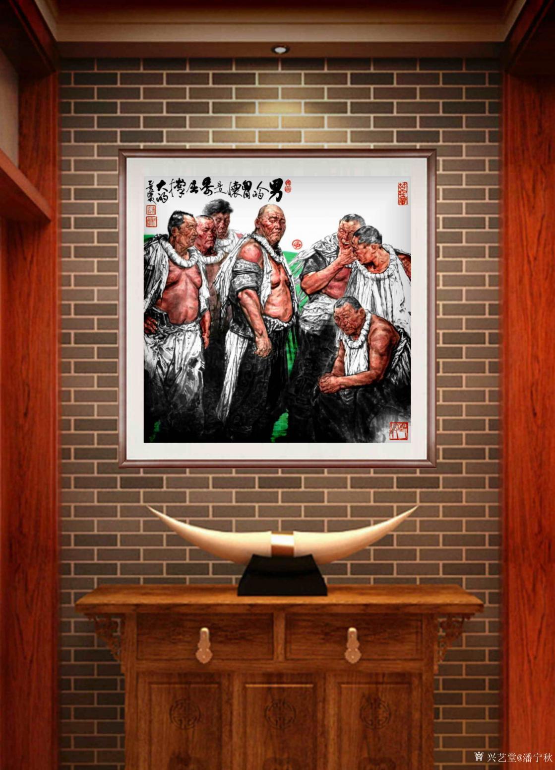 潘宁秋国画作品《男人的胸怀》