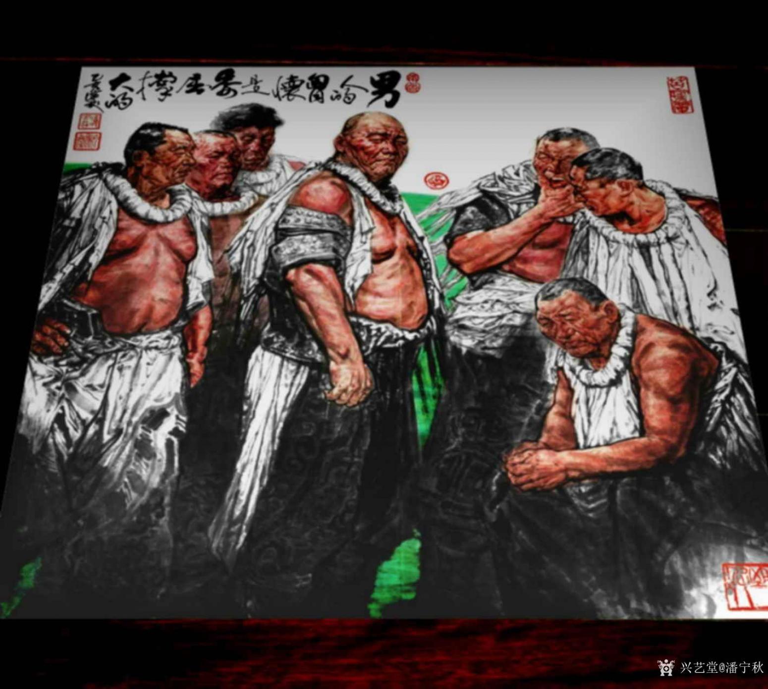 潘宁秋国画作品《男人的胸怀》【图1】