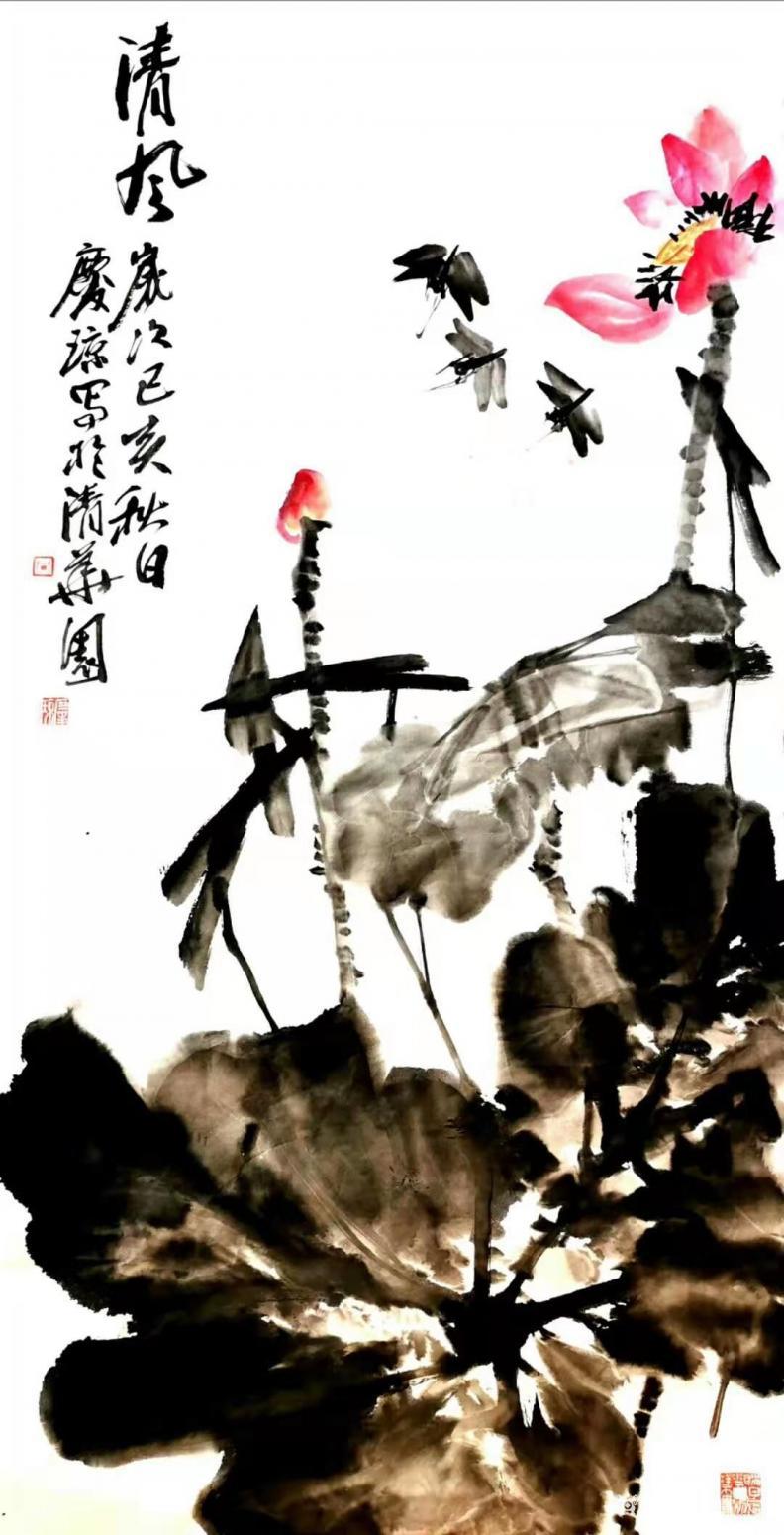 甘庆琼国画作品《荷花蜻蜓-清风》【图0】