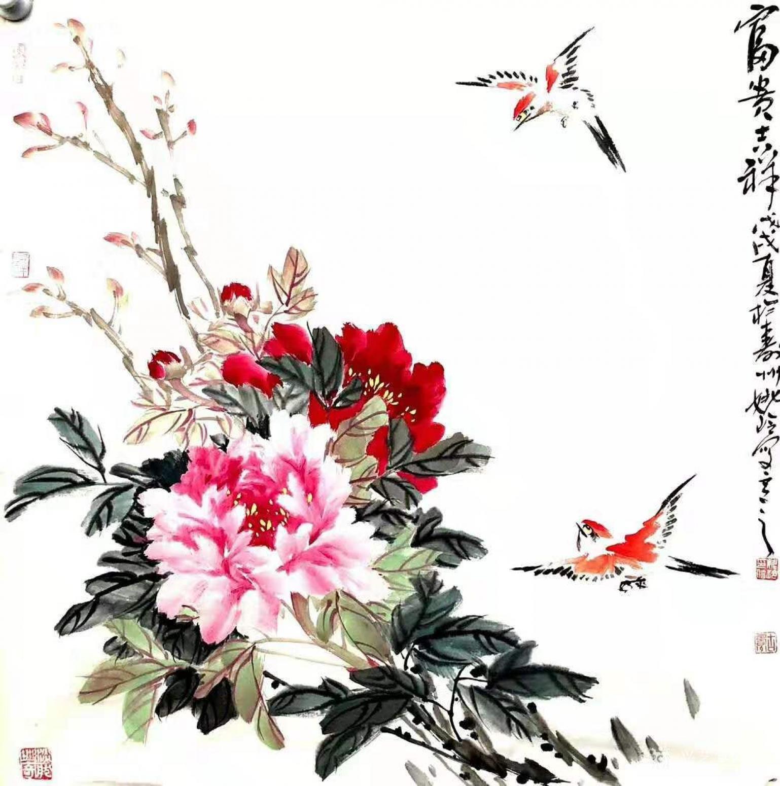 姚玲国画作品《牡丹花-富贵吉祥》