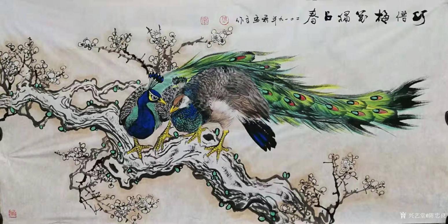 陈忠良国画作品《孔雀-巧借梅花独占春》【图0】
