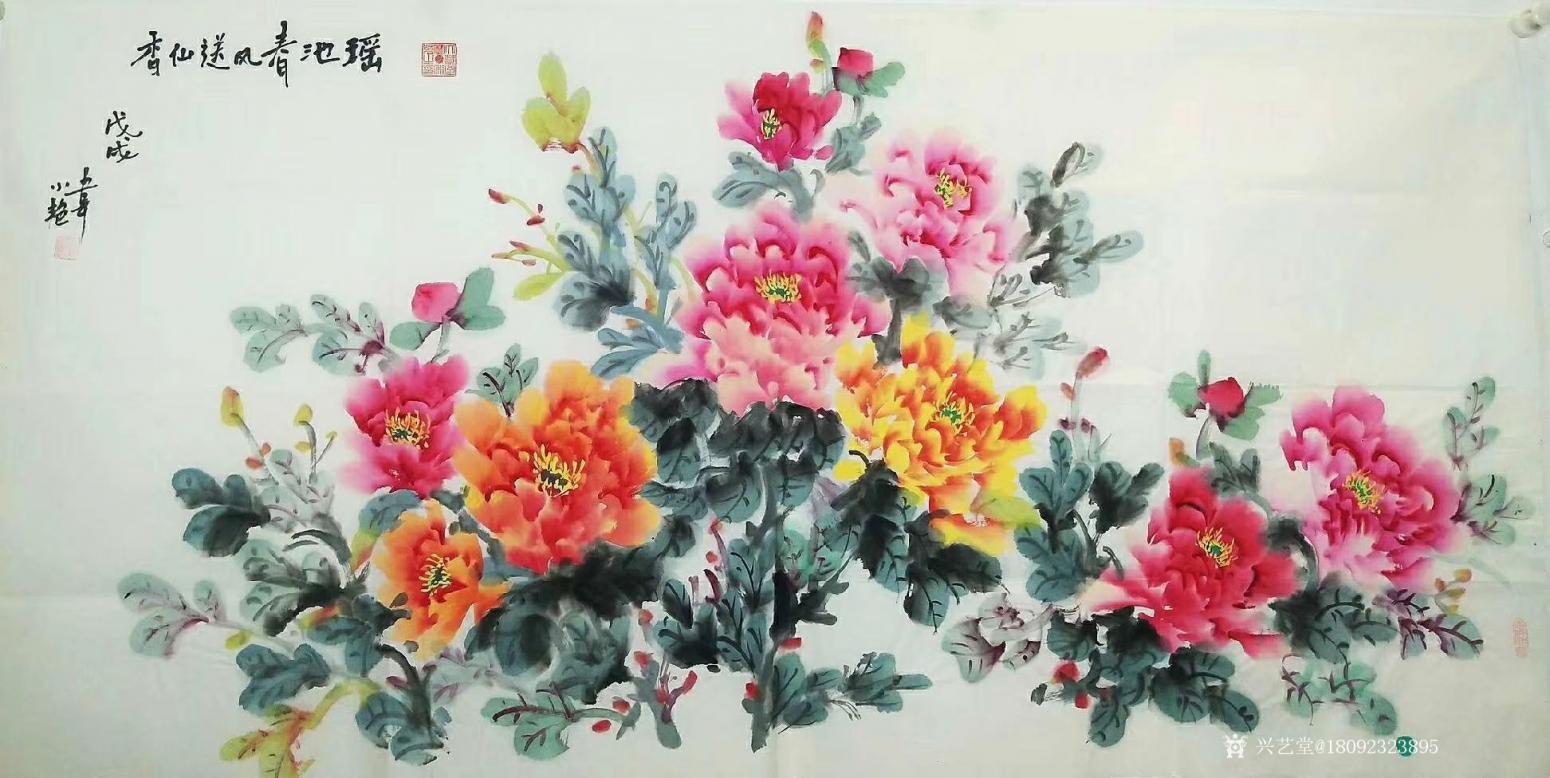 陕西大秦书画院国画作品《韦晓艳四尺作品》